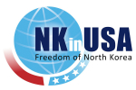North Korean Refugees in the United States Logo
